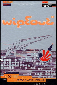 Wipeout, 1995